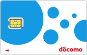 ドコモUIMカード