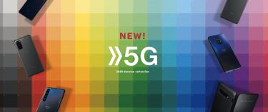5Gスマホおすすめランキング[2020年]対応エリア・最安購入方法も紹介