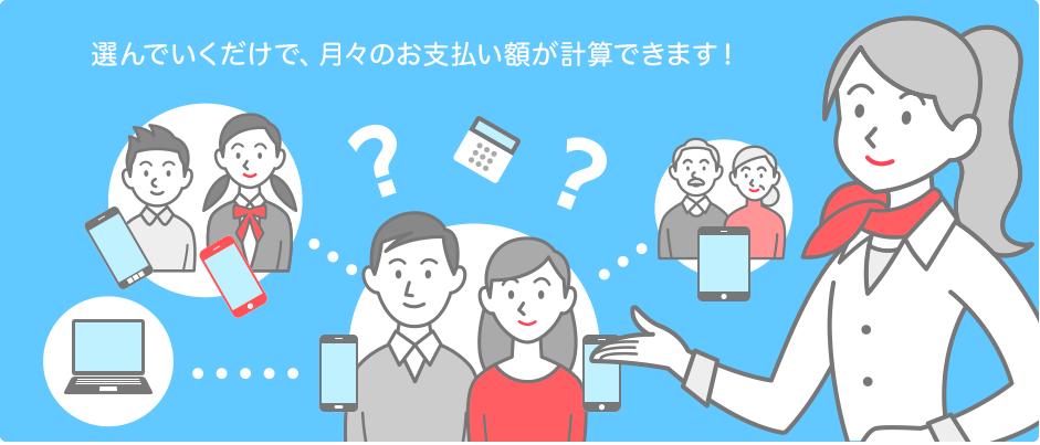 [2020年]ドコモで携帯料金を安くする方法|月々5,000円以下で使うコツ!
