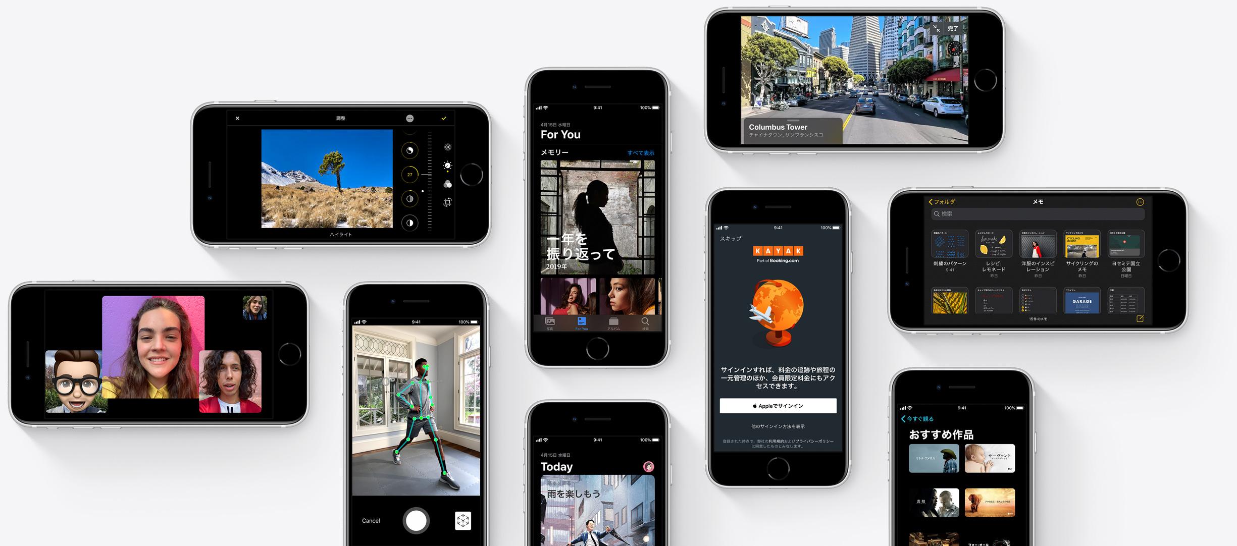 au iPhone SE(第2世代)に機種変更で最大6万円得する最安購入方法