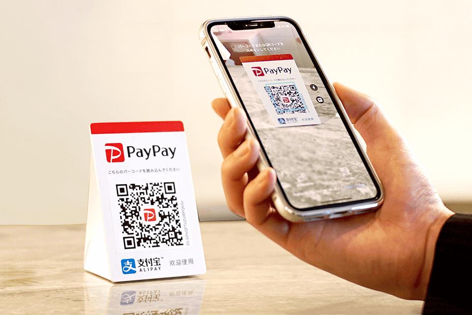 Pay PayのQRコード