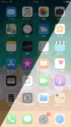 使用頻度の高いアプリを画面右下に配置しよう