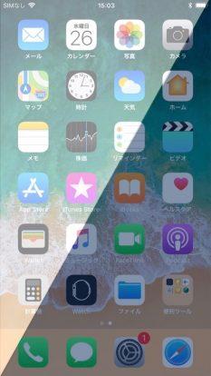 使用頻度の低いアプリを画面左上に配置しよう