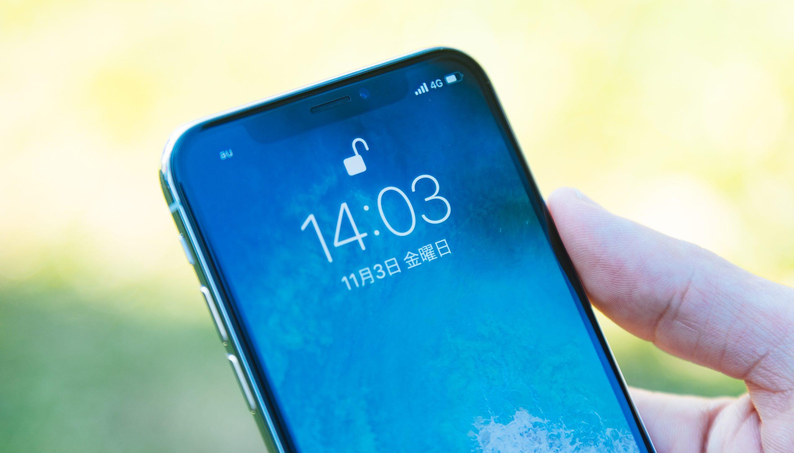 iPhoneのロック画面