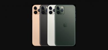 auのiPhone 11シリーズ値下げタイミング|新型iPhone発売で安くなる?