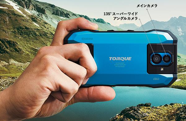 TORQUE G04 camera