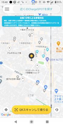 chargespotmap