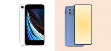 iPhone 12とiPhone SE2を徹底比較|買うべきは?価格・スペック・機能一覧