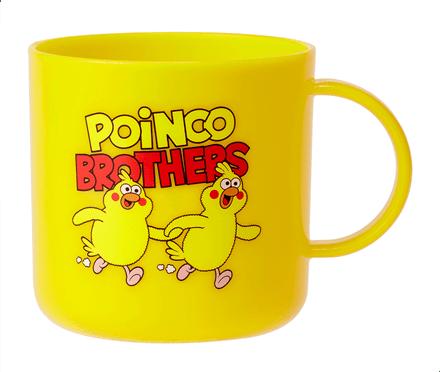 ポインコ コップ(ポインコ兄弟)