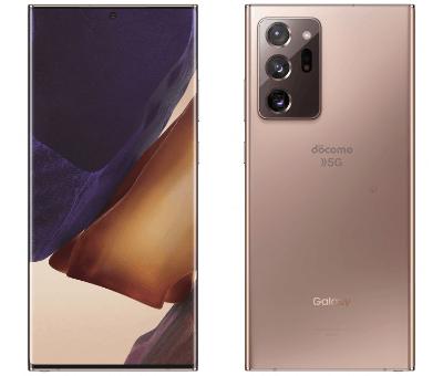 Galaxy Note20 Ultra 5G