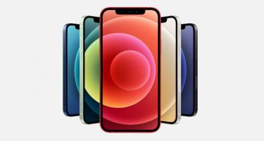 ソフトバンクでiPhone 12を予約・在庫確認する方法と適用キャンペーン紹介