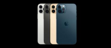 2020年iPhone 12 Proの評価レビュー|買う理由・買わない理由