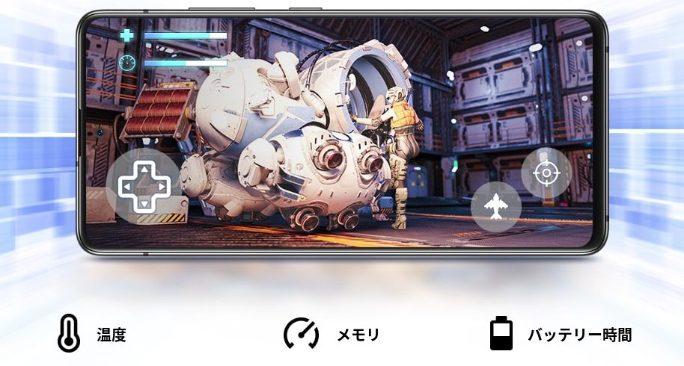 Galaxy A51 5Gゲームブースター