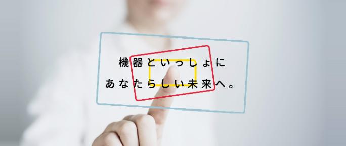 Kikito
