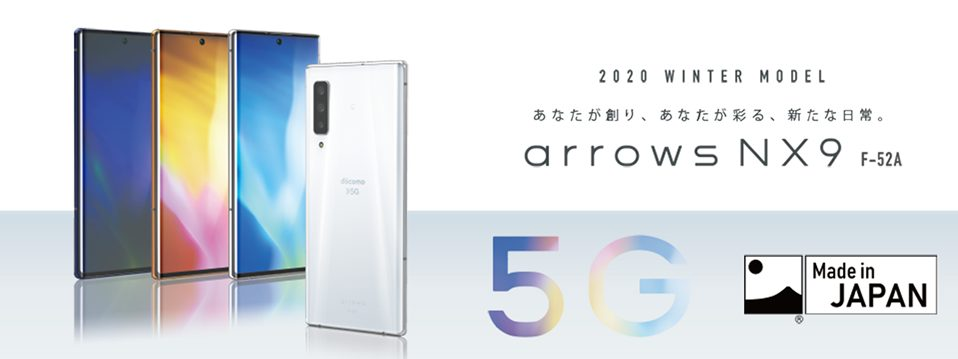 arrow NX9