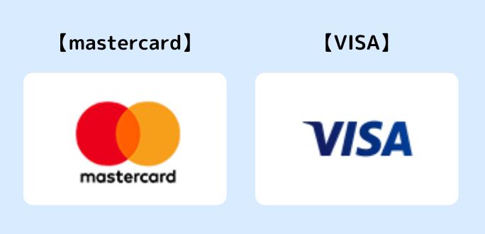 dカードの国際ブランド