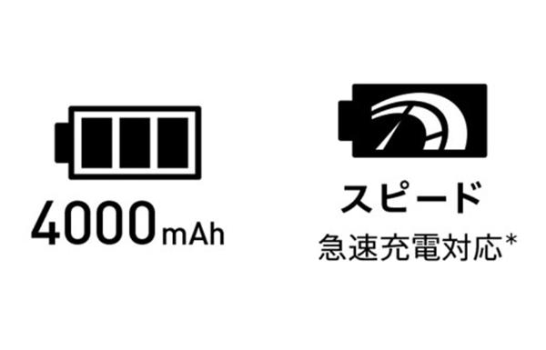 Xperia シリーズ バッテリー