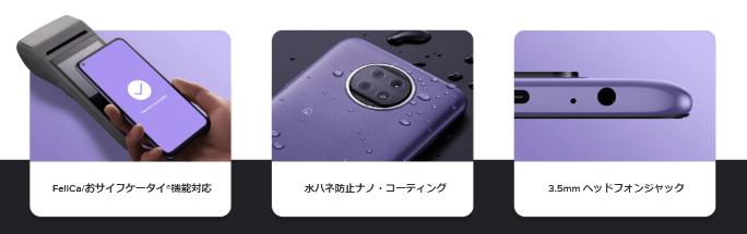 Redmi Note 9Tの機能を評価レビュー