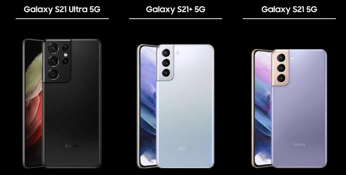 Galaxy S21シリーズ3機種を比較