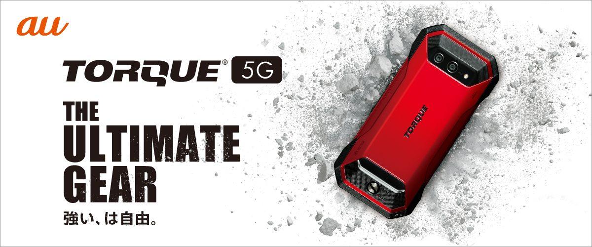 TORQUE 5G