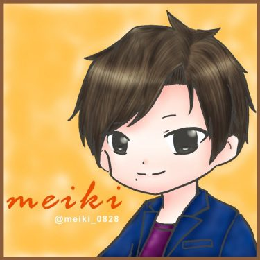 meiki_0828