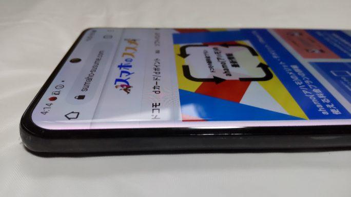 Galaxy S21 Ultra 5G 実機  側面