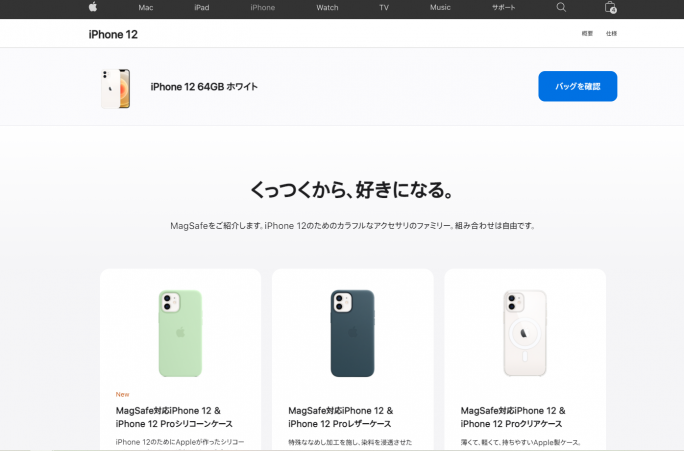 apple 周辺機器