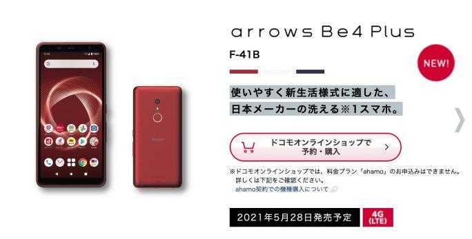 arrows Be4 Plus