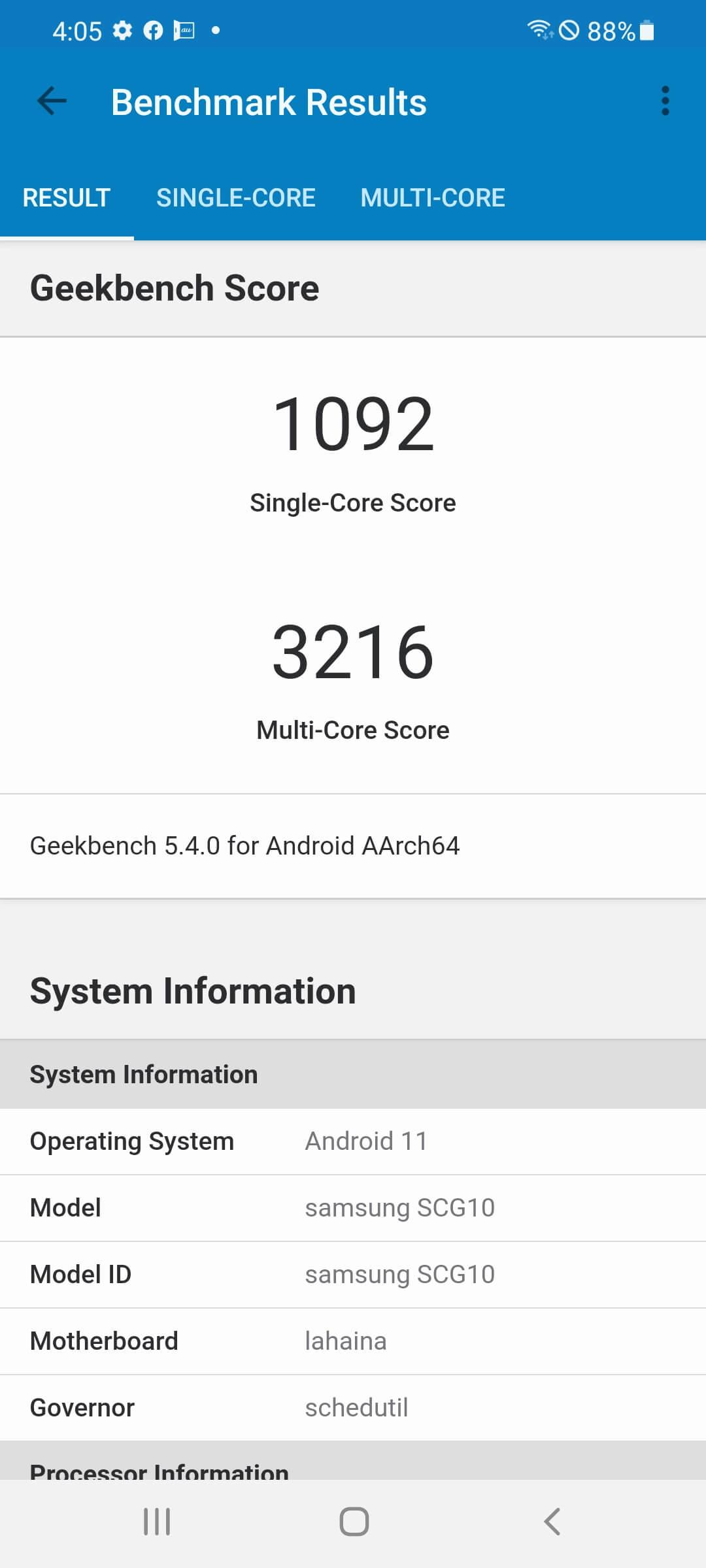 Galaxy S21+ 5Gのベンチマーク