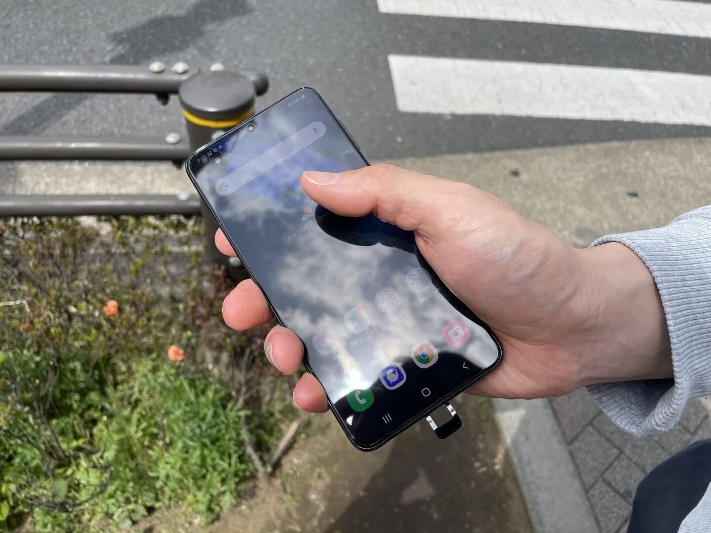 Galaxy S21+ 5G サイズ
