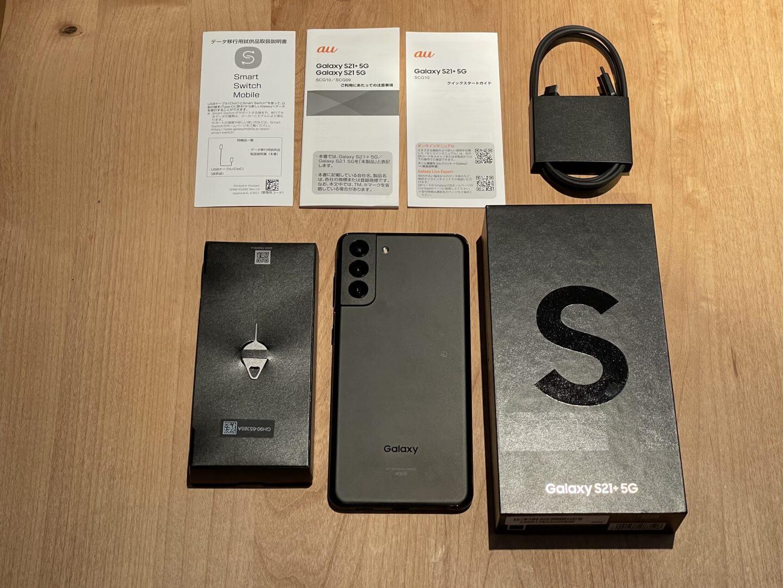 Galaxy S21+ 5Gを開封
