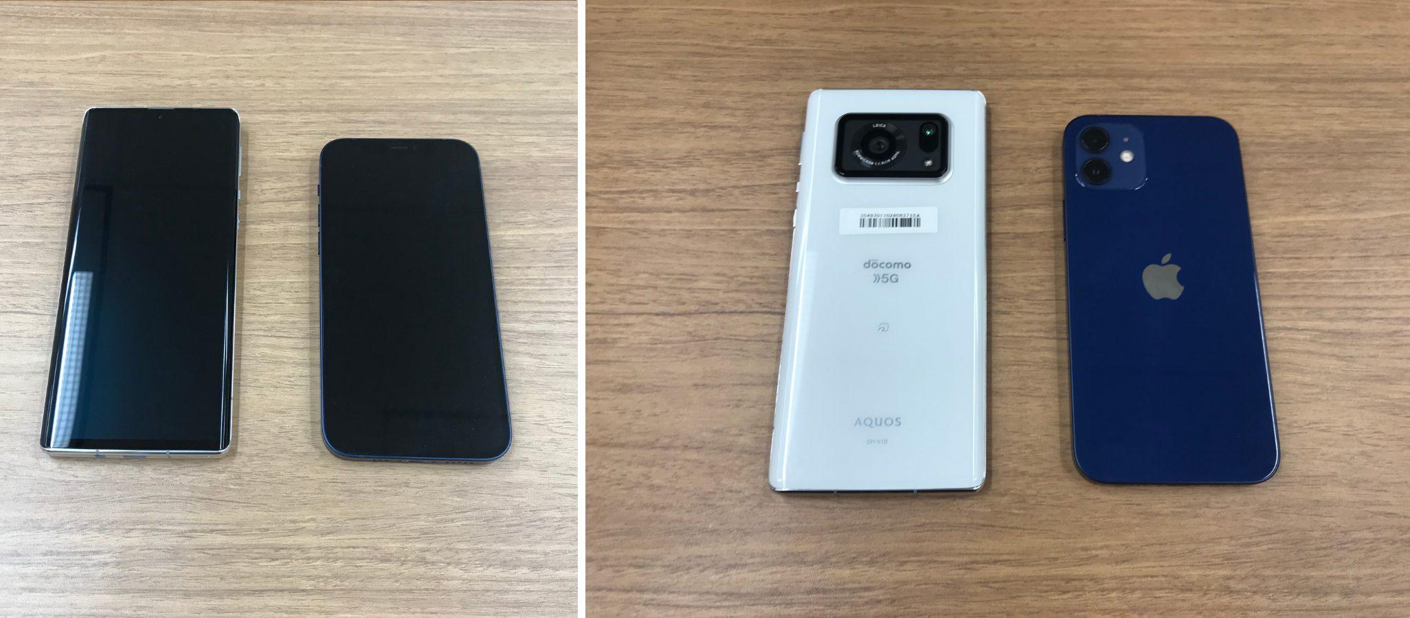 AQUOS R6とiPhone12のサイズ比較