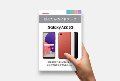 Galaxy A22 5G SC-56B11