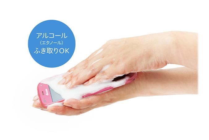 らくらくスマートフォンは洗える